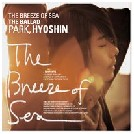 The Breeze Of Sea(5집) 앨범
