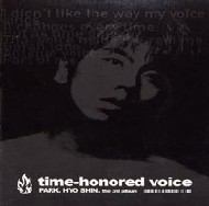 Time Honored Voice(3집) 앨범