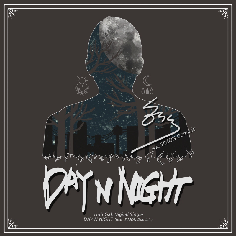 DAY N NIGHT 앨범