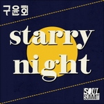 Starry Night 앨범