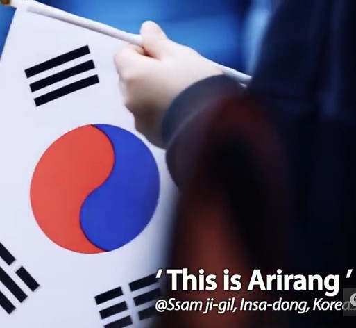 This Is Arirang 앨범