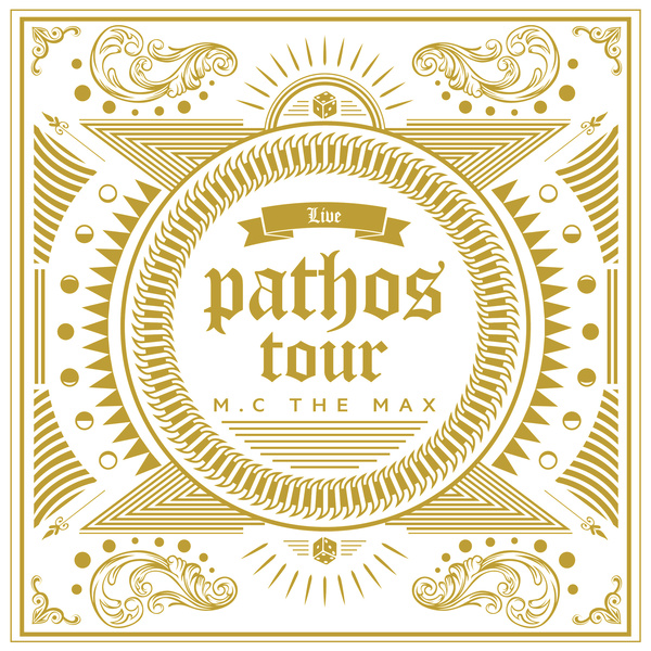 Pathos Tour Live Album 앨범