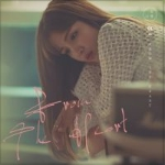 The First Album 'From The Heart'(1집) 앨범