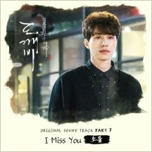 I Miss You 악보