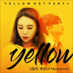 Yellow OST Part.1 앨범