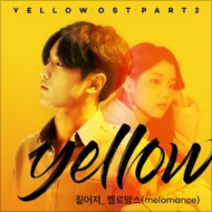 Yellow OST Part.2 앨범