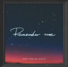 Remember Me (신용재 Solo) 악보