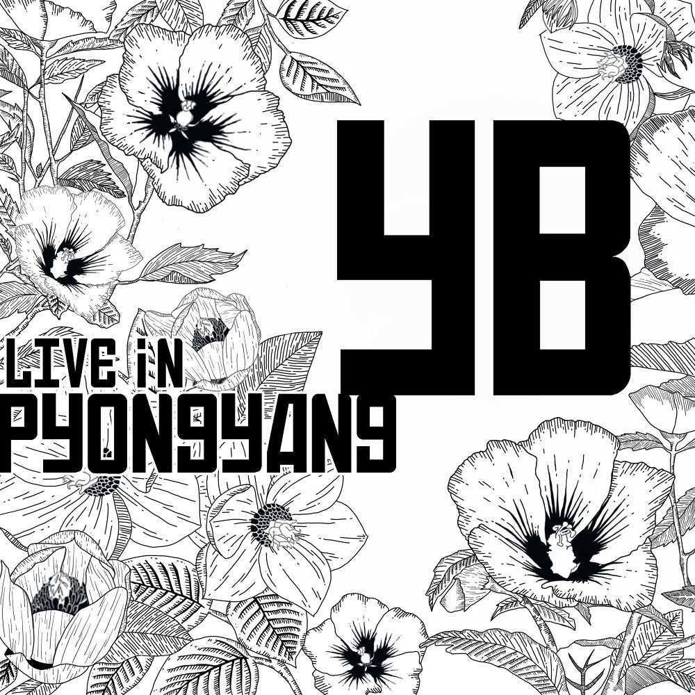 2018 YB Live in Pyongyang 앨범