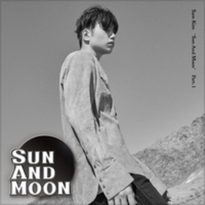 Sun And Moon Part.1 앨범