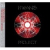 Hwang Project Vol.1 앨범