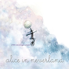 Monologue Project - Alice In Neverland 앨범