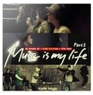 Music Is My Life Part. 2 앨범