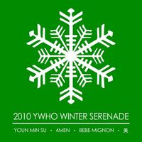 2010 YWHO Winter Serenade 앨범