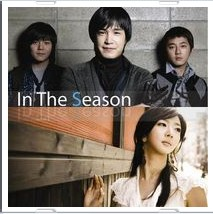 In The Season - 2009 Summer 앨범