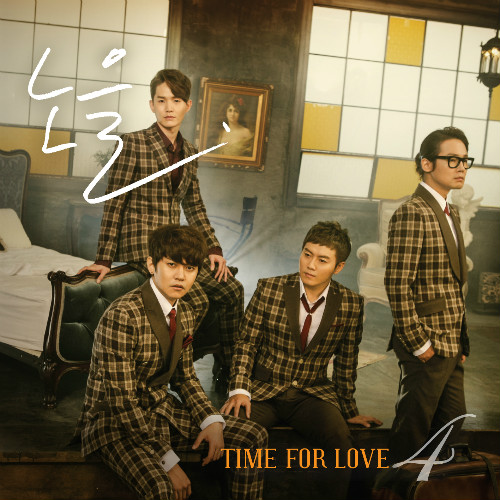 TIME FOR LOVE 앨범