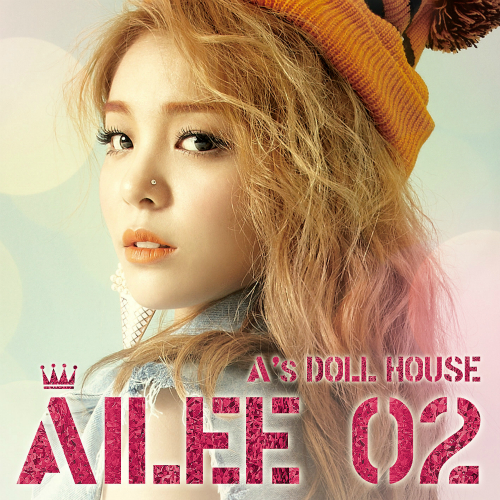 A's Doll House 앨범